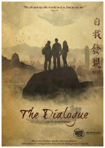 The Dialogue Poster